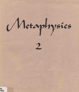 Unity Metaphysics (Tan) Book 2 (Entire Book) Cover
