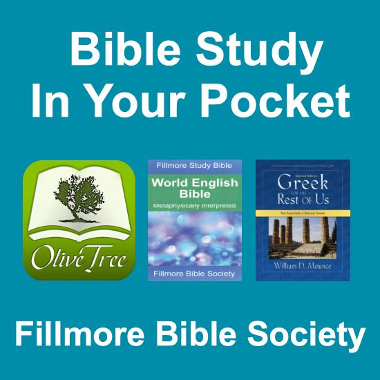 Bible study in your pocket
