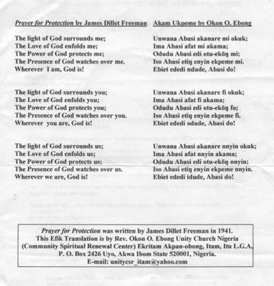 Prayer for Protection (Efik)