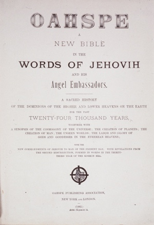 Oahspe Bible