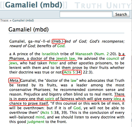 Metaphysical Bible Dictionary at TruthUnity for Gamaliel