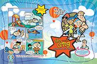 Free-nursing-gang-book-cover