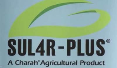 Free-sul4r-plus-fertilizer-samples-companies