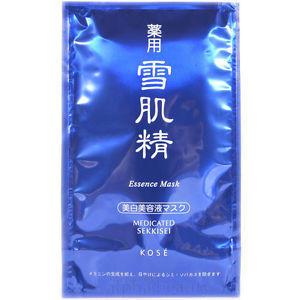 Free-sekkisei-facial-mask-amp-24ml-lotion