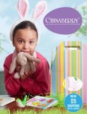 Free-chinaberry-catalog