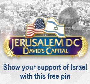 Free Jerusalem DC David's Capital Lapel Pin
