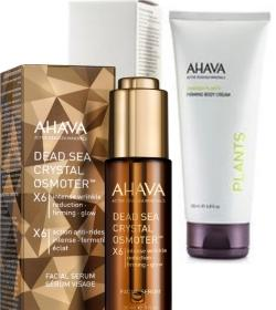 Free AHAVA Dead Sea Minerals Face & Body Skin Care