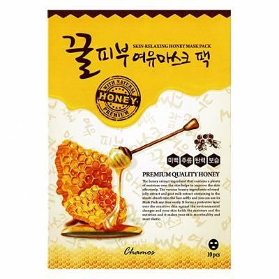 Free Chamos Honey Face Mask Sheet Sample  From Vitamins Basket