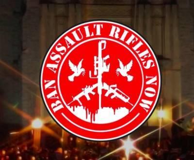 Ban Assault Rifles - Free Sticker
