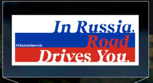 Free Stickers - In Russia, Road Drives You