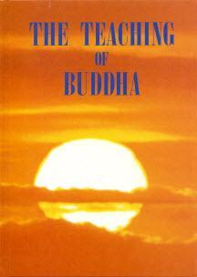 "Free The Teaching of Buddha"" book"