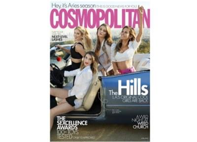 Free Cosmo Magazine Subscription