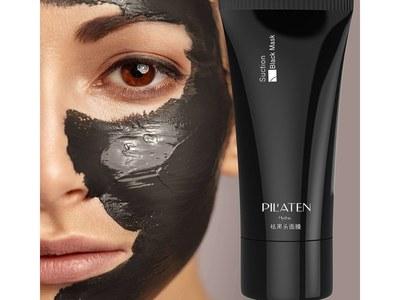 Free Sample of Pilaten Deep Cleansing Mask