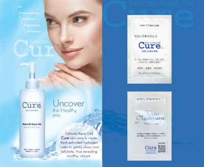 Cure Natural Aqua Gel & Water Treatment Skincare for Free