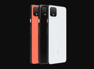 Win a Google Pixel 4 XL
