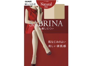 Free Samples of Hosiery from SABRINA