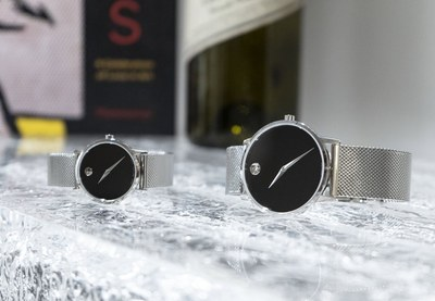 The Movado Valentine's Gift Set Giveaway