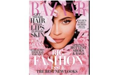 Free Magazines - Harper's Bazaar for 2 Years