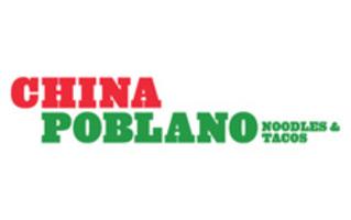 220 china poblano logo
