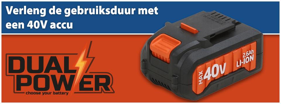 DualPower