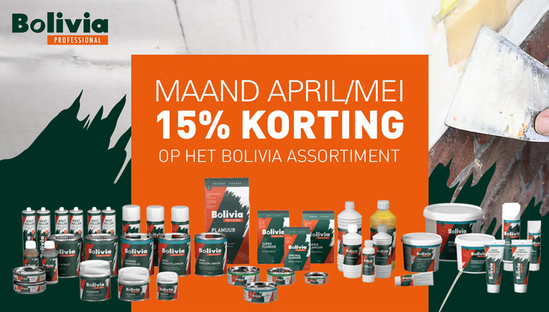 HM50_720x410 | Bolivia deal  #2-1