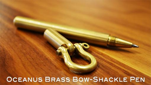 SailFlix Oceanus Brass Pen Contest