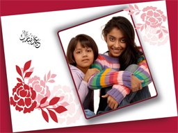 Eid Card - With Flower