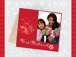Eid Card - Card in card