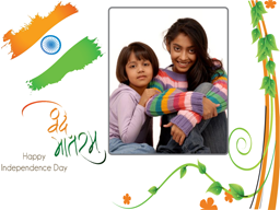 Independence Day Card - Vande Matram