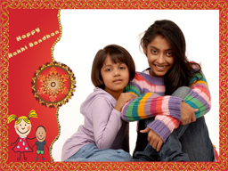 Rakhi Card - Little Brother
