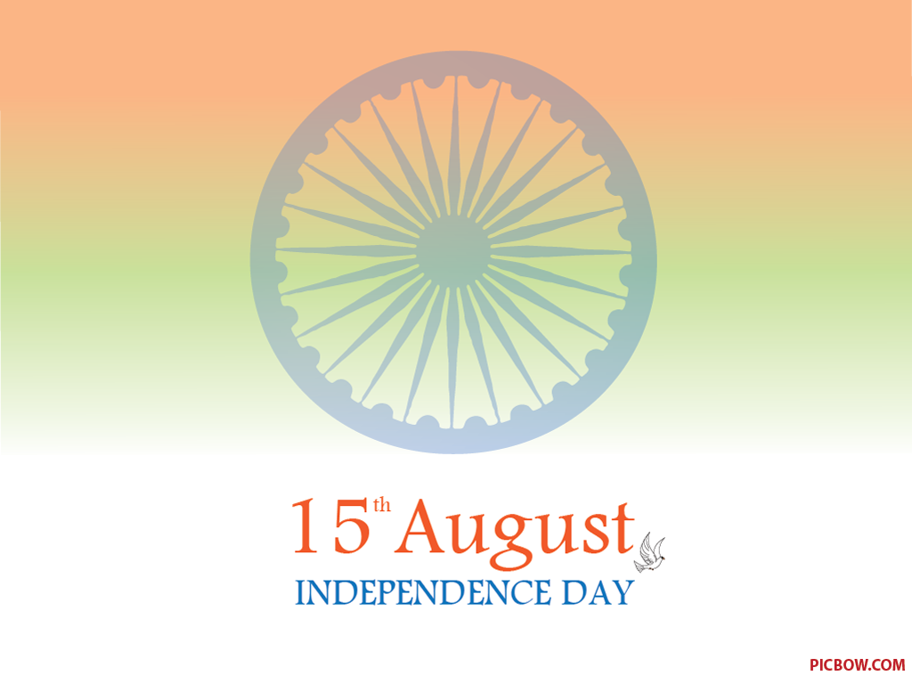 small essay on indian independence day Check out our top free essays on independence day hindi to help you write your own essay.