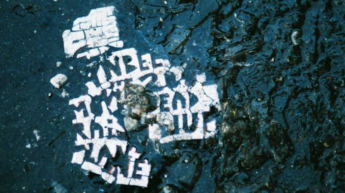 The mysterious Toynbee Tiles can be found at locations throughout the city, embedded into the streets. The creator was previously unknown. | CHRIS MONTGOMERY / TTN