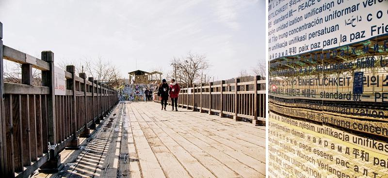 Unification Platform and Freedom Bridge