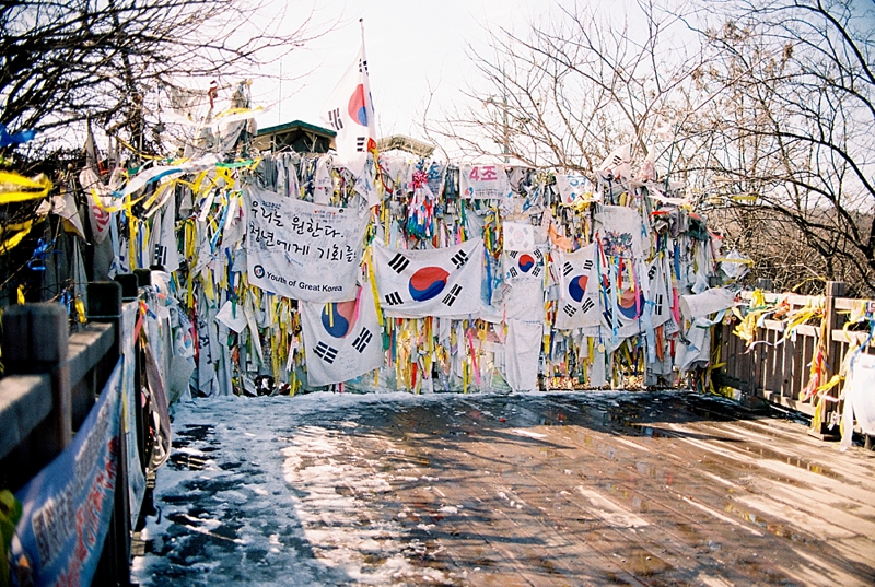 Prayer ribbons and banner on the Freedom Bridge in South Korea