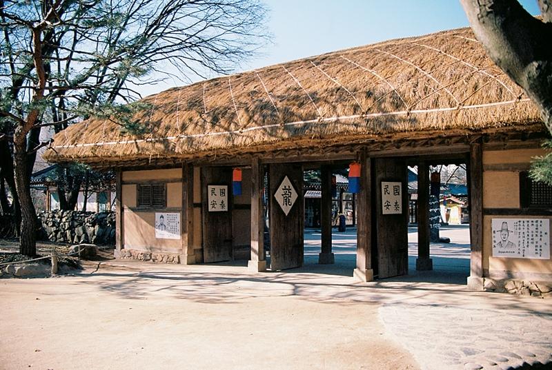 Korean Folk Village in Yongin in South Korea