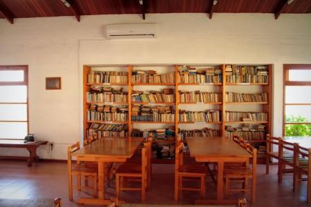 Centro Cultural de La Paloma