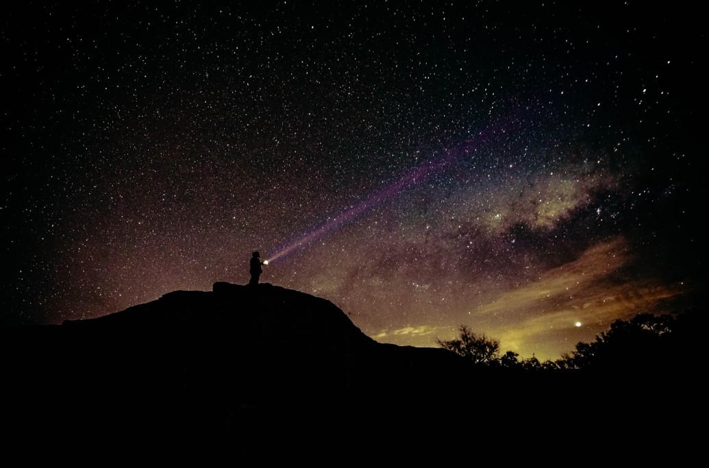 Observación de cielos nocturnos en Rocha, La Esmeralda