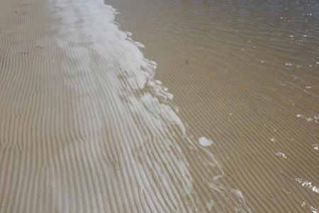 Merín Lagoon, 18 de Julio