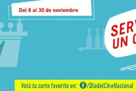 """Servime un corto"" 2017 en La Pedrera"