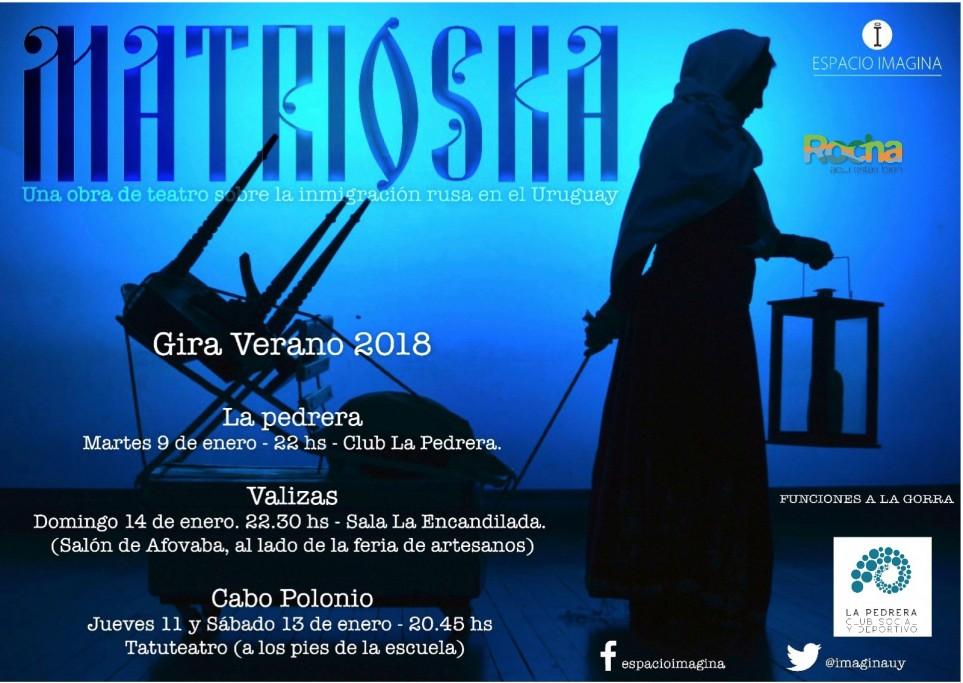 """Espacio Imagina presenta """"Matrioska"""" en Barra de Valizas"""