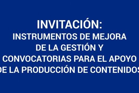 Invitación: charla sobre fondos y herramientas de fomento audiovisual en Rocha