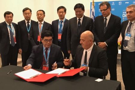 La OGD Rocha firmó acuerdo con la provincia china Hebei durante el China-LAC para la promoción del comercio internacional