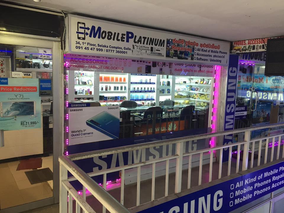 Mobile Platinum