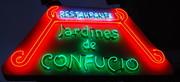 logo Jardines de Confucio Restaurante