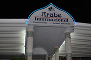 logo Arabe Internacional Restaurante