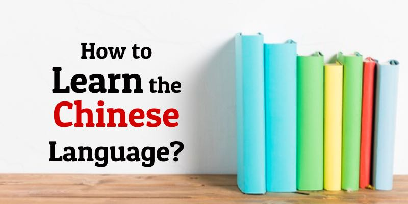1. 1865 How to learn the Chinese Language (59906abc-99c8-4109-bc77-b5269b8f357c)