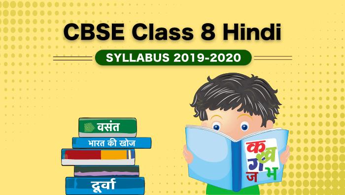 14 CBSE Class 8 hindi