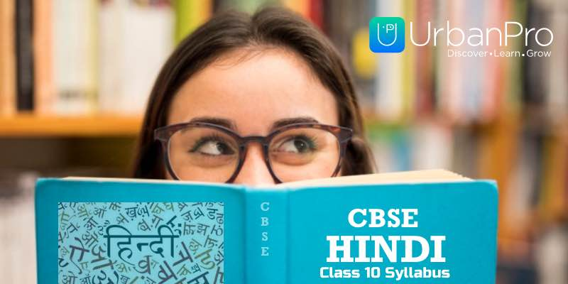 1836 CBSE Hindi Class 10 Syllabus