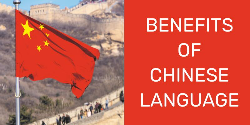 3. 1865 Benefits of Chinese Language