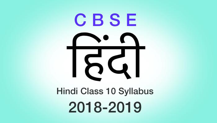 Hindi Class 10 Syllabus2018-2019 ? 3